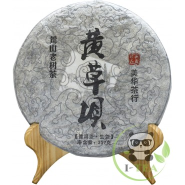 Пуэр ЯШЕНГ (Хуанцаобань) / Pu Erh YUSHENG (Huangcaoba, 2019 год), 357gr