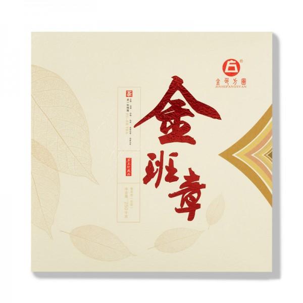 Пуэр Джинсе Банжань Бин Ча, 250гр