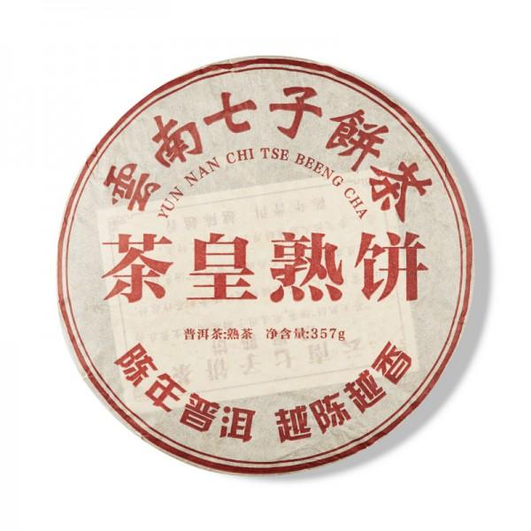 Пуэр Юннань Тай Бин Ча, 357гр