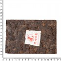 Пуэрные головы КУНМИНГ (CT380), 380гр