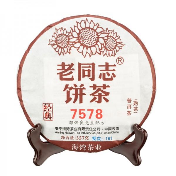Пуэр ХАЙВАНЬ / Pu Erh HAIWAN (7578, 2018 год), 357 gr