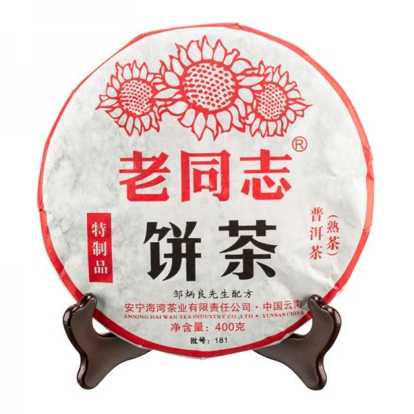 Пуэр ХАЙВАНЬ / Pu Erh HAIWAN (Te Zhi Bing, 2018 год), 400 г.